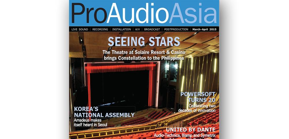 proAudioAsia