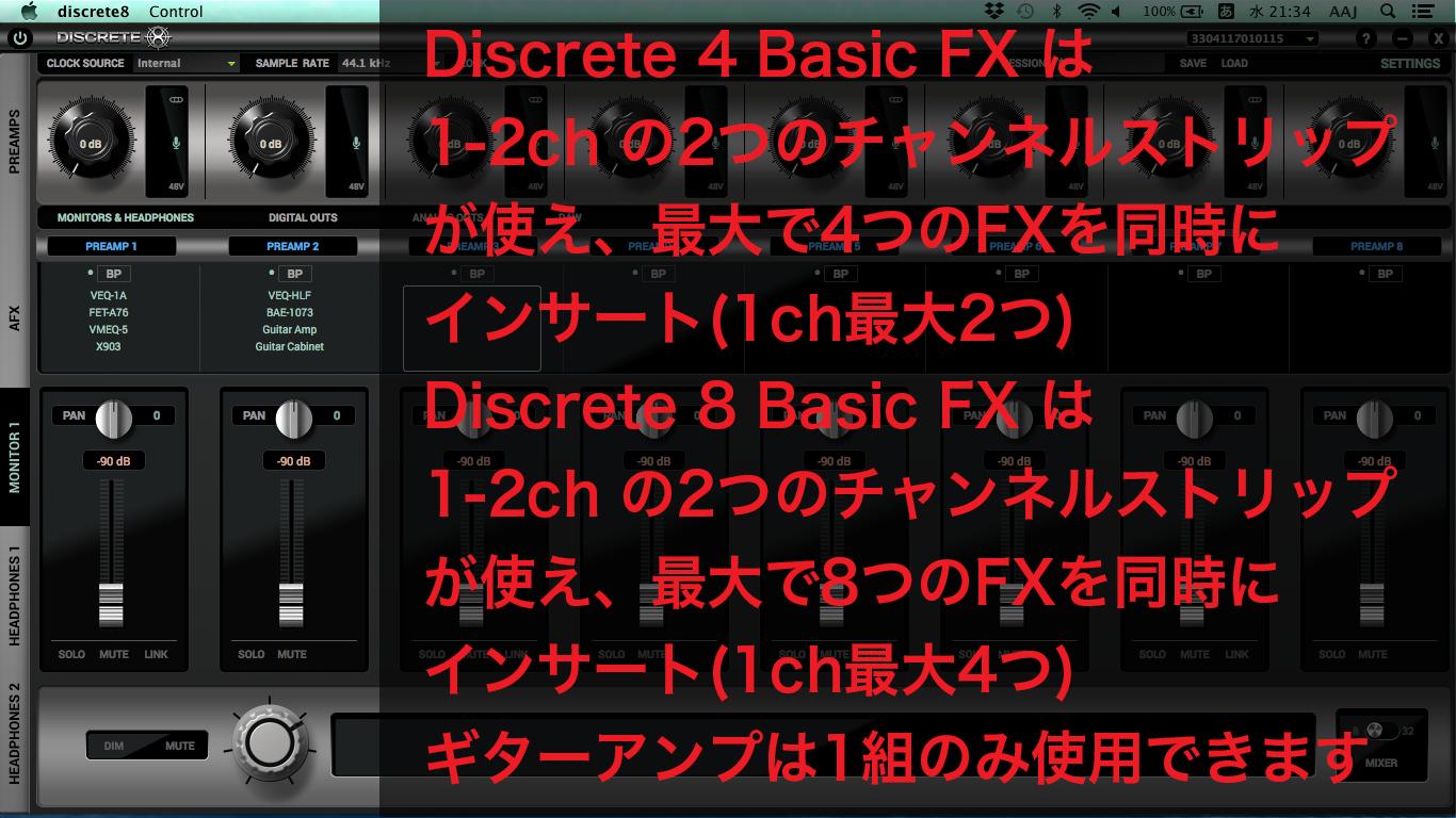 Discrete8 Fx basic